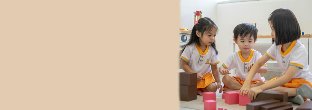 infant preschool slider